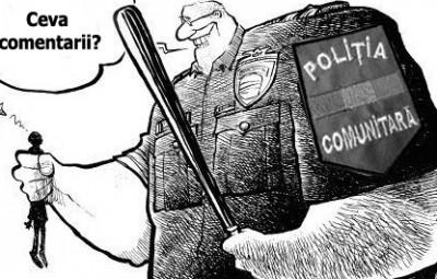 politia-roman